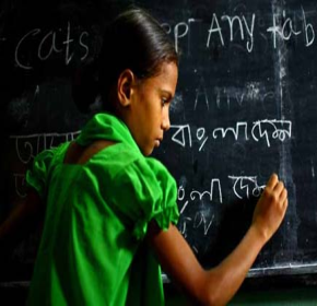 20 Education Startups To Watch In Bangladesh