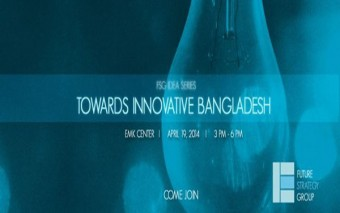 FSG idea series debuts with a call for innovative Bangladesh