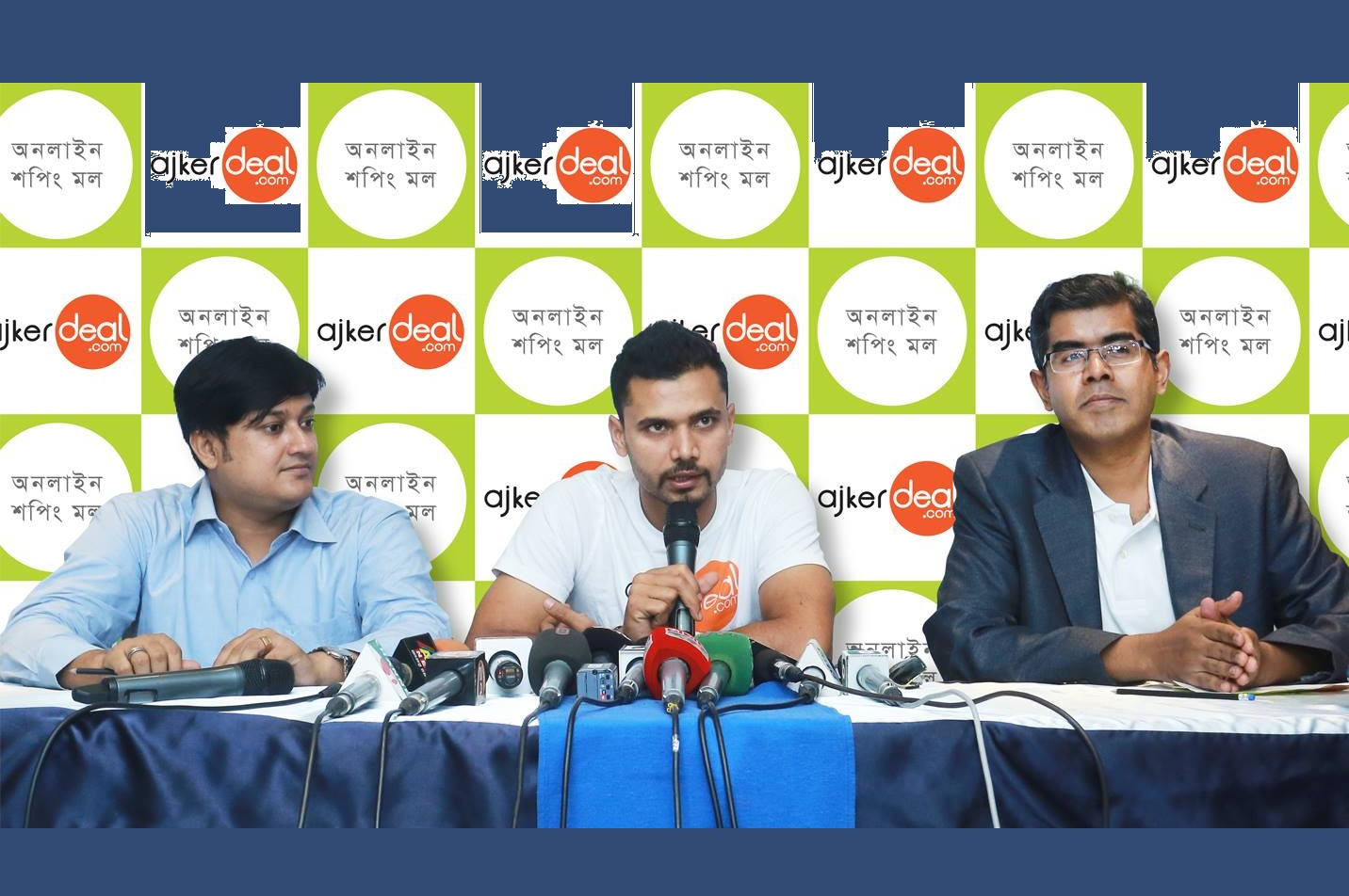 Mashrafe Bin Mortaza To Be The Brand Ambassador Of Ajkerdeal