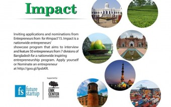 Are You An Entrepreneur From Chittagong?