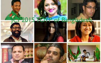 These Are The 2015 JCI Ten Outstanding Young Persons of Bangladesh