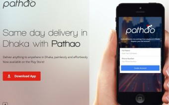 Pathao Is The New Logistics Service In Dhaka