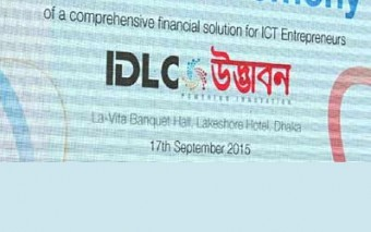 IDLC Launches Comprehensive Financial Solution For ICT Entrepreneurs, Udhbhabon