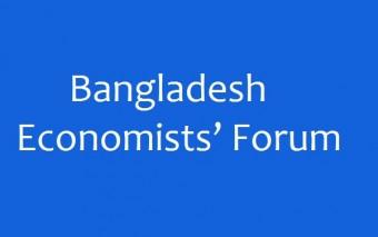 Bangladesh Economists' Forum Meet Begins Tomorrow