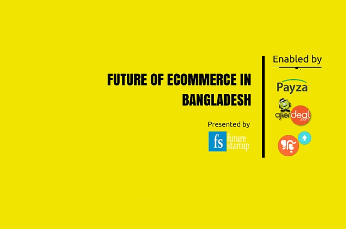Future of ecommerce in bangladesh 1200