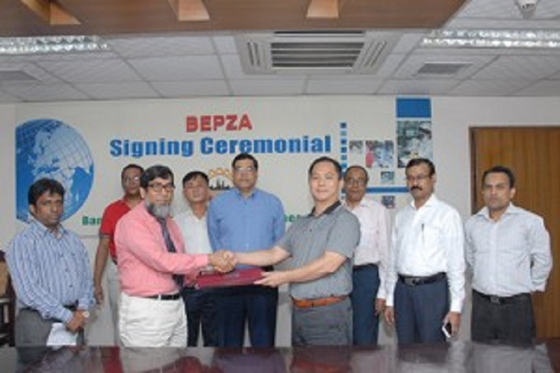 China-Taiwan To Invest US$ 6.03m In Comilla EPZ