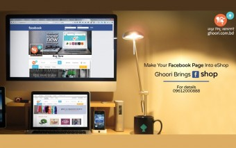 Ghoori Launches New Feature, Offers Better Facebook Integration