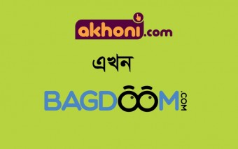 Ecommerce Startup Akhoni Rebrands To Bagdoom.com