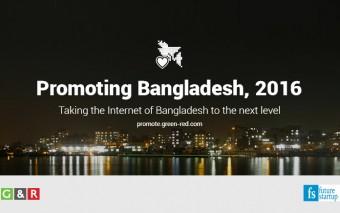 Promoting Bangladesh, 2016: Meet The Judges