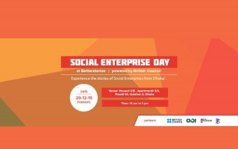BetterStories To Observe Social Enterprise Day, Plans To Create a Database of Social Enterprises In Bangladesh