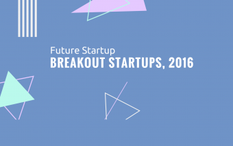 FS Breakout Startups, 2016: Call For Nominations/Submissions