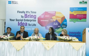British Council Launches IIG: A Social Enterprise Support Programme