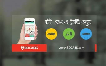 BDcabs Launches A New Transportation Service Targeting Enterprise Clients