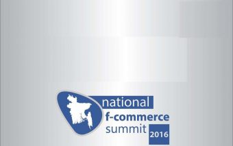 Inside National F-commerce Summit: Demystifying The Potential and Future Of Social Commerce In Bangladesh