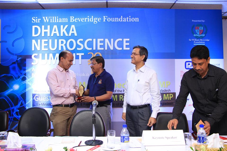 Dr. Shahjada Selim [from left]