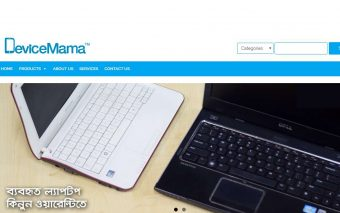 Finally An Online Platform To Buy Used Devices With Warranty In Dhaka