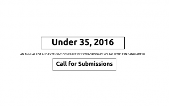 Future Startup 'Under 35', 2016: Call For Submissions
