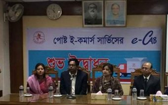 Can Government Postal Service Become a Dependable Logistics Partner To Dhaka's E-commerce Industry?