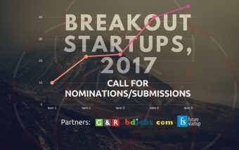 Breakout Startups 2017: Call For Nominations/Submissions