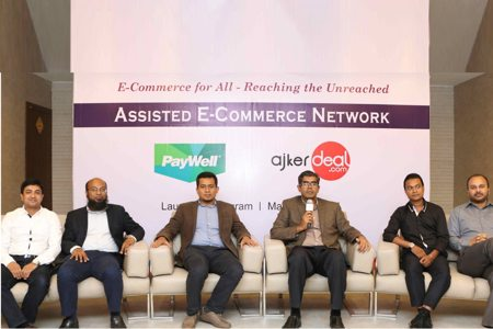 Ajkerdeal and Paywell come together to launch Assisted eCommerce Network