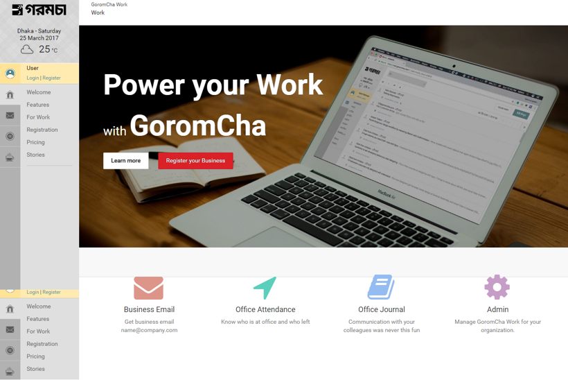 G&R Adds More Tools To Its Work Email Service, Plans To Introduce GoromCha Suite For Business