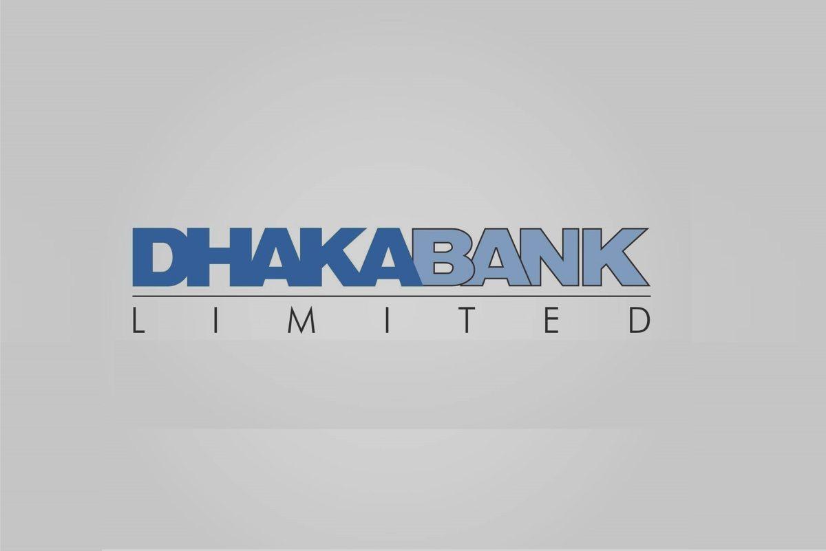 General Banking Perspectives: Dhaka Bank Ltd