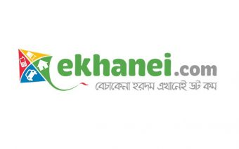 Online Classifieds Marketplace Ekhanei Shuts down