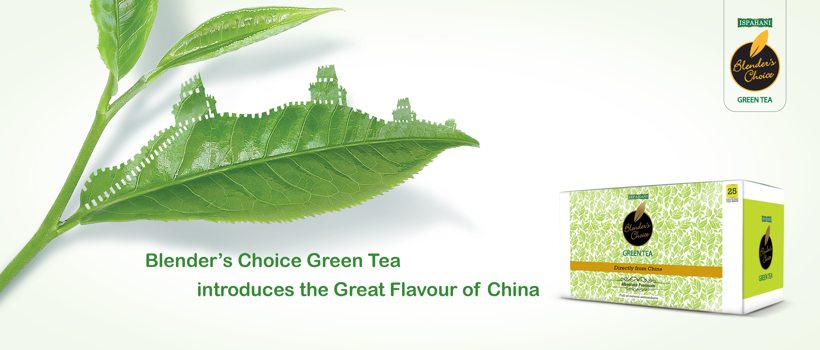 Ispahani Green Tea Native ad image