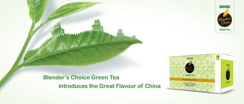 Ispahani Green Tea Native ad image