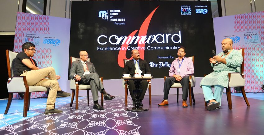 Asif Iqbal (second from right) in a BBF Forum Panel