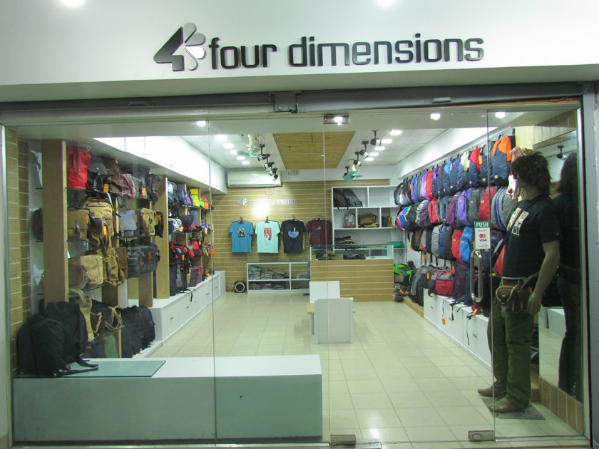 Four Dimensions Store in Dhaka | image by Four Dimensions