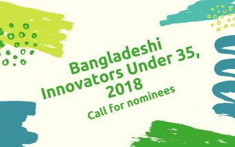 Bangladeshi Innovators Under 35, 2018: Call For Nominees