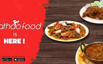 Pathao Launches Pathao Food, Why Pathao Food, Pathao's Leverage and The Business Of Food Delivery