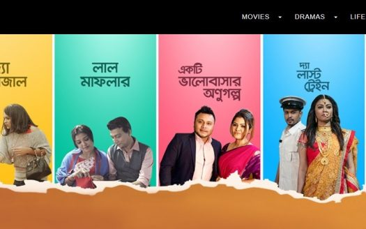 Bioscope To Live Broadcast ICC Cricket World Cup 2019