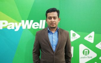 The Evolution Of CloudWell, ClouldWell's Strategy and Business: An Interview With Anisul Islam, Founder and CEO, CloudWell