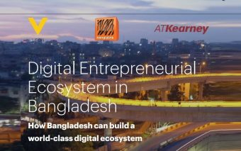 08 Interesting Facts About Bangladesh's Digital Entrepreneurial Ecosystem