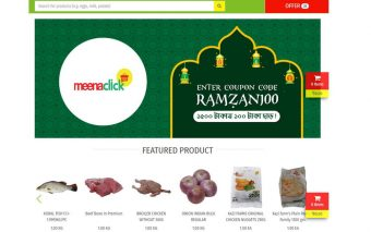 Meena Bazar Eyes Expansion For Its eCommerce Operation Meena Click