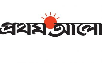 Prothom Alo To Introduce Digital Paywall For Its e-Paper