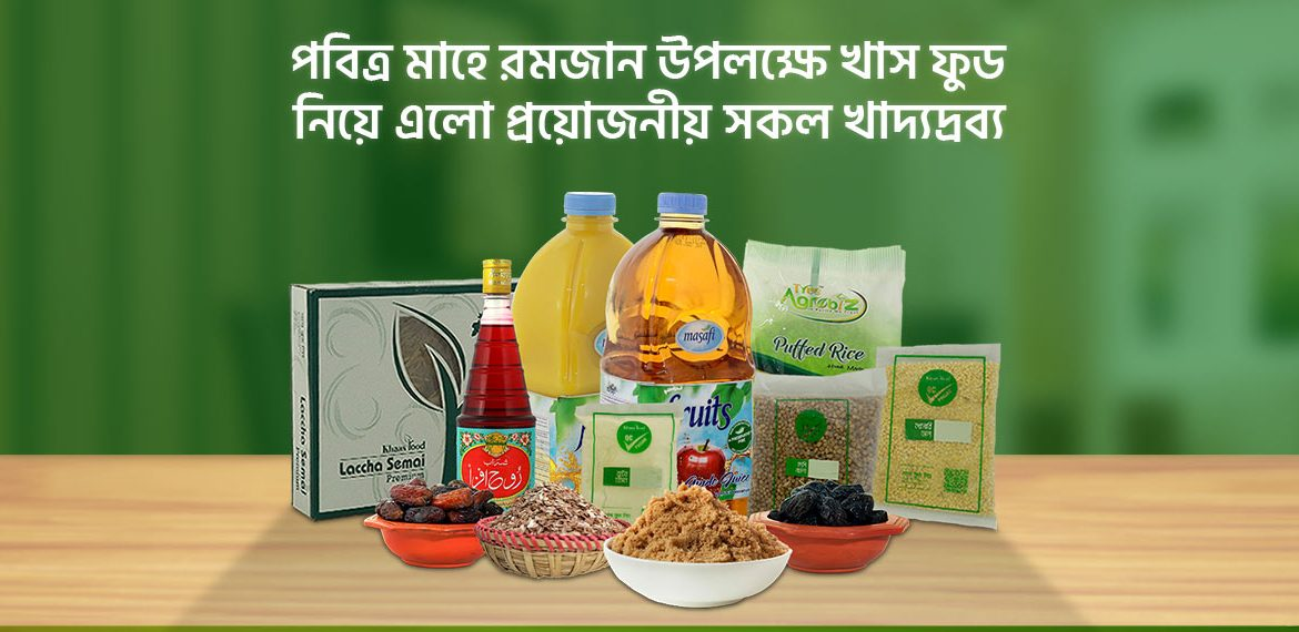 Khaas Food Ramadan Products