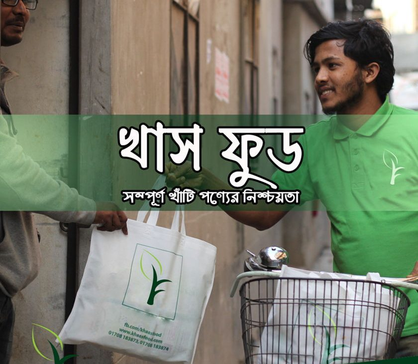 Khaas Food - delivering safe food