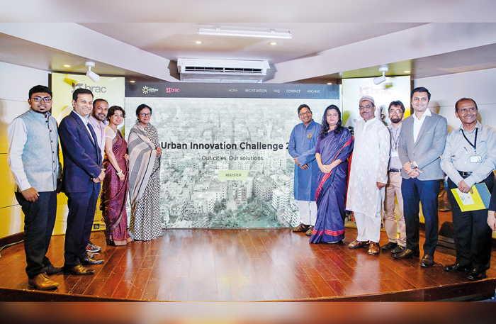 Urban Innovation Challenge 2018