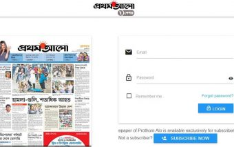 Prothom Alo Launches Paid Subscription
