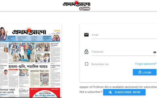 Behind The Rise of Prothom Alo Digital and The Future Of Digital