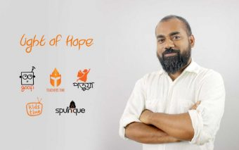 How Light Of Hope Is Shaping The Future Of Education In Bangladesh, One Kid At A Time: An Interview With Waliullah Bhuiyan, CEO, Light Of Hope