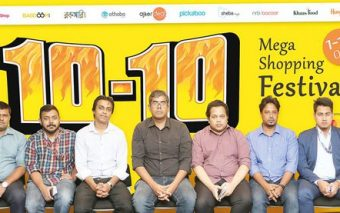 Mega Shopping Festival 10-10: Dhaka's Top 10 eCommerce Players Join Hands To Launch Their Own Singles' Day