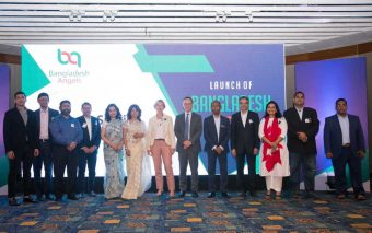 Bangladesh's First Angel Investment Network Bangladesh Angels Launches In Dhaka