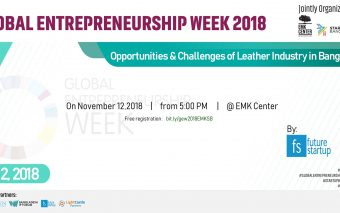 Event: Opportunities & Challenges of Leather Industry in Bangladesh