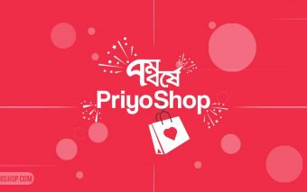 PriyoShop Turns 7