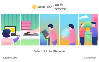 Rubik Print Eyes To Disrupt Design And Printing Industry In Bangladesh