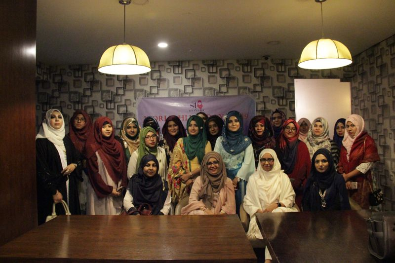 Styline celebrates world hijab day 2019